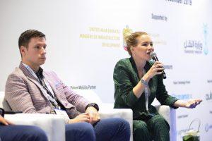 Gulf Traffic Conference 2019